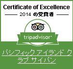 tripadvisor2014.jpg